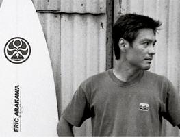Erick Arakawa Surfboards